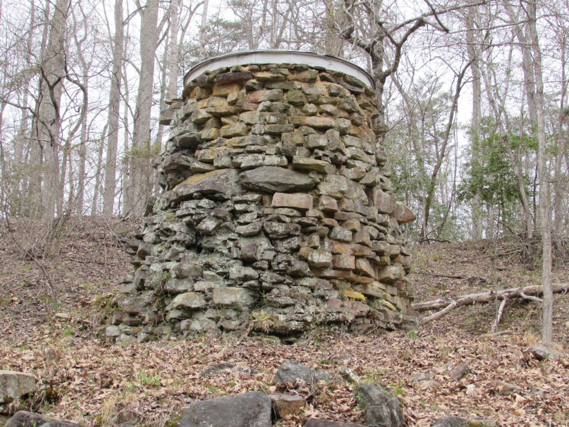 Ruins of Catherine Furnace Chancellorsville Virginia